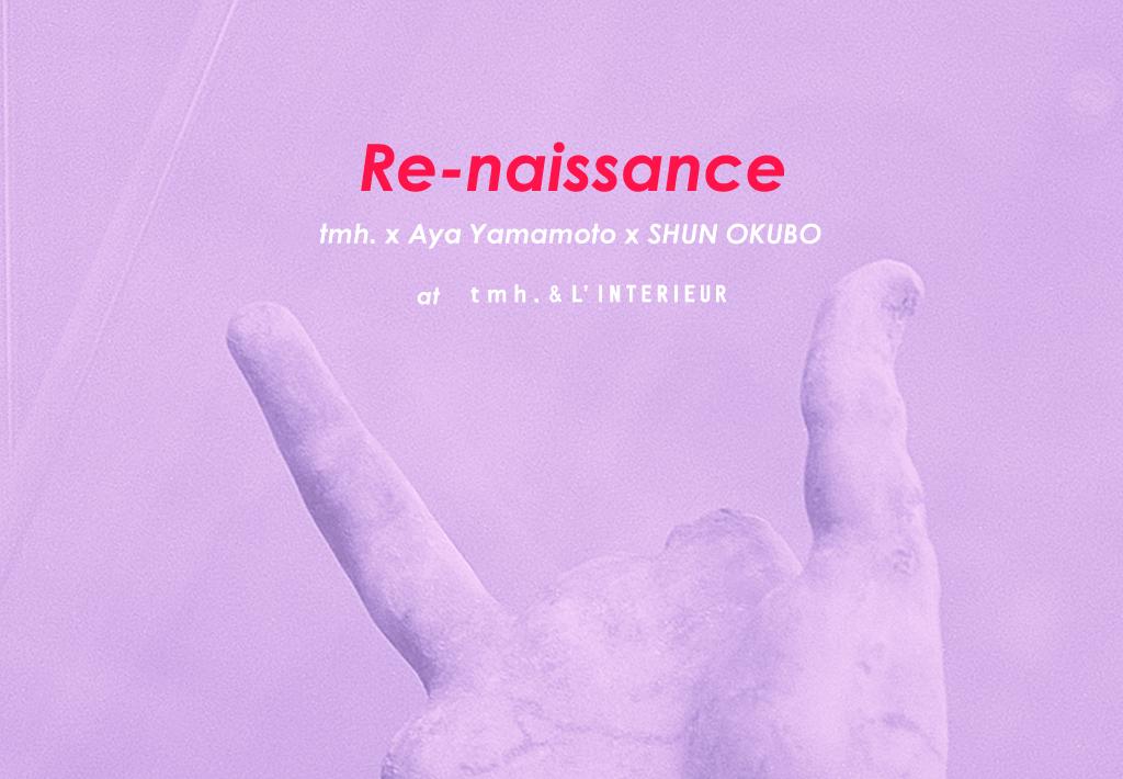 renaissance_JJ02