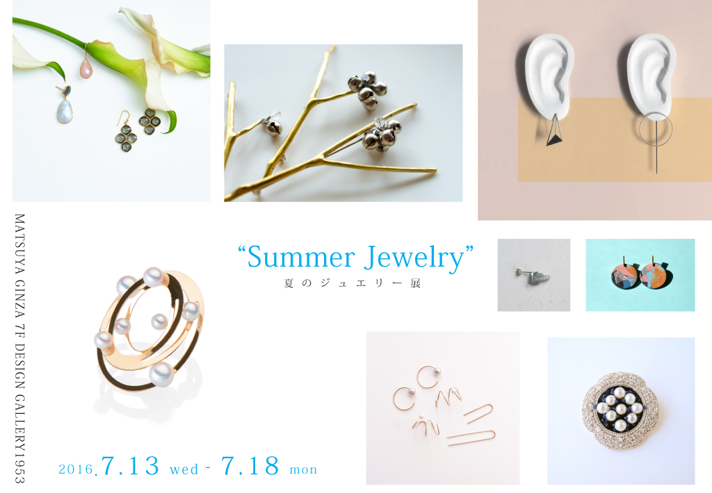 summer jewelry夏のジュエリー展