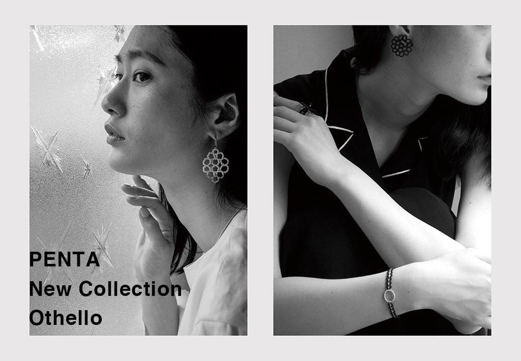 "PENTA_PENTA New Collection ""othello"""
