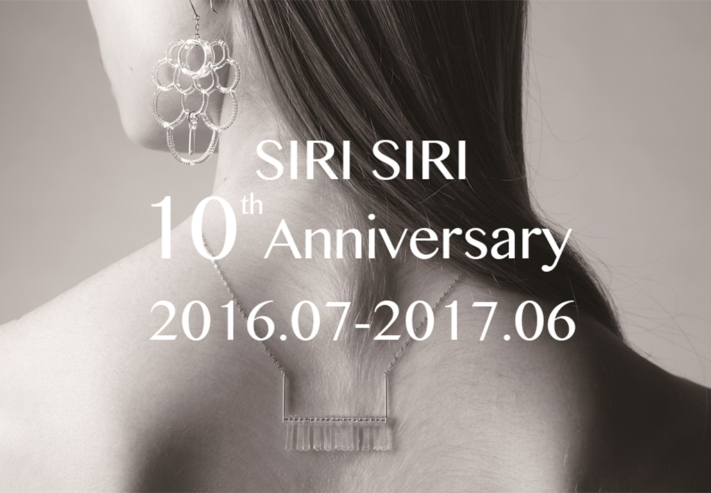 SIRI SIRI_10th_Anniversary_top