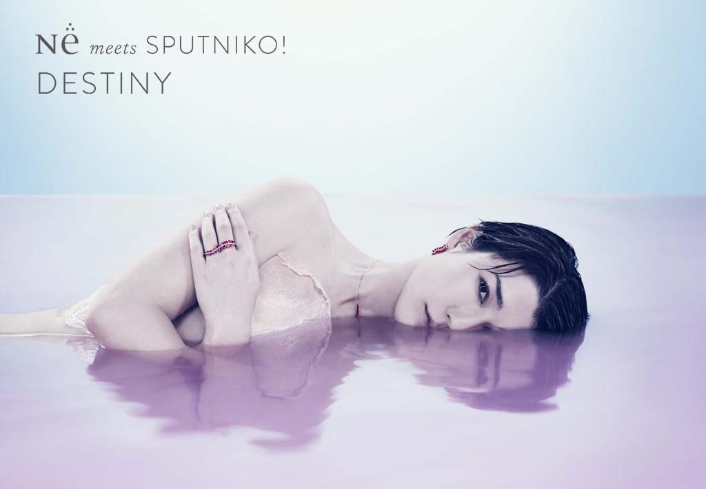 Ne_sputniko3
