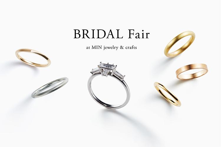 MIN jewelry & crafts 初開催のブライダルフェア− 学芸大学