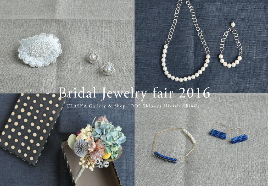 201608_hikarie_bridaljewelry_TOP