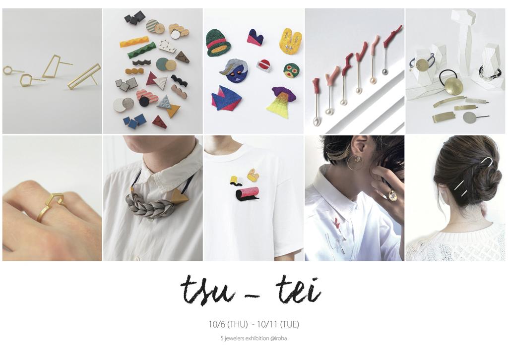 muresi_tsu-tei_20161006