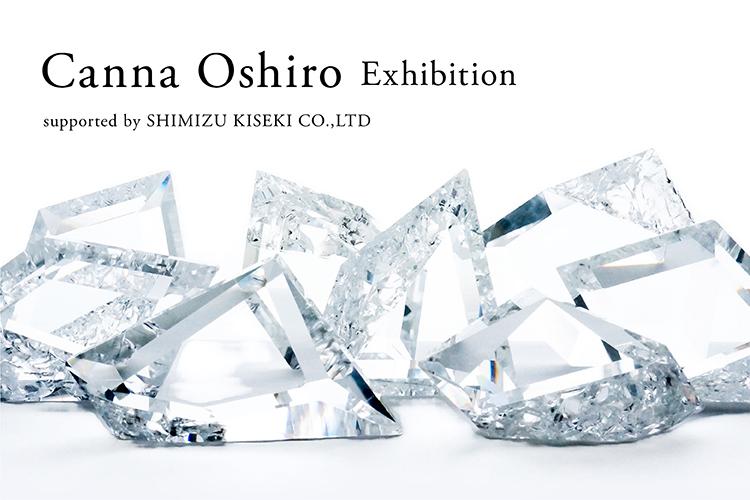 伝統技術「手磨り」による《Canna Oshiro》の初個展で新作ルース70点を発表 – 学芸大学